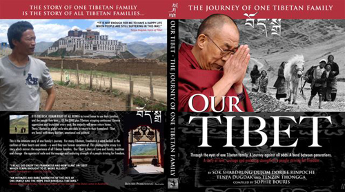 our-tibet-book-cover-flat_.jpg
